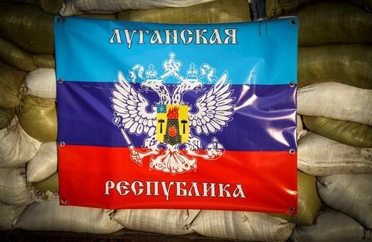 СБУ затримала в Дніпропетровську бойовика «ЛНР»