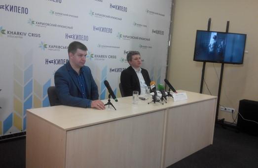 В Харкові презентували новий проект до 9 травня (фото)
