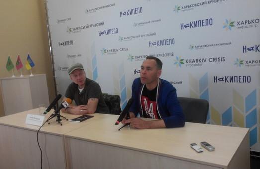 До Харкова завітав Антон Мухарський (він же Орест Лютий) (фото)