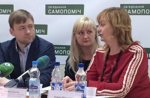 """Пластуни стали першими резидентами Коворкінг-центру харківської """"Самопомочі"""""""