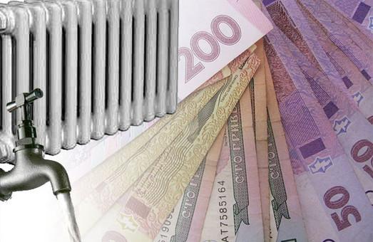 Нові правила оформлення субсидій на послуги ЖКГ