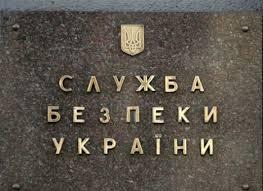 Лубківський: СБУ запобігла теракту в Харкові