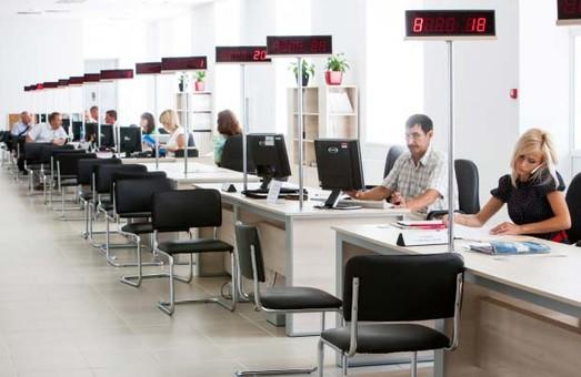 У Харкові спрощується процедура реєстрації бізнесу і майнових прав