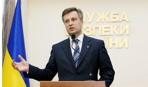У Харкові зловили двох російських диверсантів – СБУ