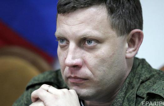 Ватажок ДНР віддав наказ роззброїти «козаків» - штаб АТО