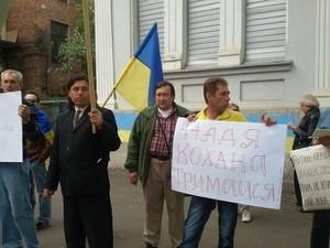 Мешканці Харкова влаштували пікет біля консульства Росії (фото)