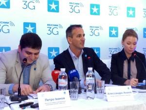 «Київстар» запустив тестування 3G-мережі в Київській області