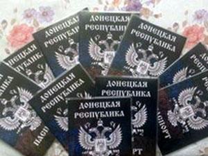 У «ДНР» планують видавати «національні» паспорти