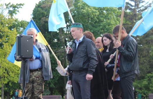 В Харкові пройшов День Криму (фото)