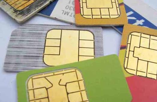 У «ДНР» збираються зробити власну мобільну мережу