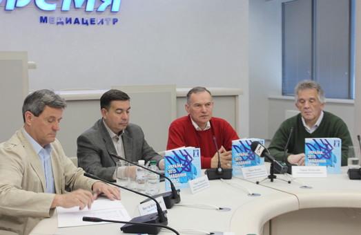 В Харкові презентували новий альманах культурологічного часопису «Ї» (фото)