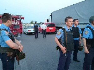 НП під Коротичем: силовики застрелили терориста