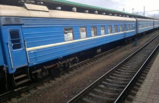 Потяг Харків - Ужгород здійснить улітку чотири додаткові рейси