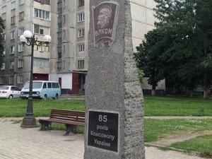 На Салтівці зруйнували пам'ятний знак комсомольцям (фото)
