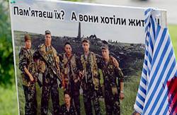 У Дніпропетровську вшанували пам'ять десантників, загиблих під Луганськом (фото)
