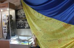 В Історичному музеї стартувала виставка «АТО і Харківщина»