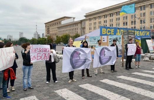 «Віртуози Слобожанщини» вийшли на пікет до будівлі Харківської обласної ради