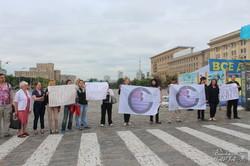 Як «Віртуози Слобожанщини» пікетували сесію Облради (фото)