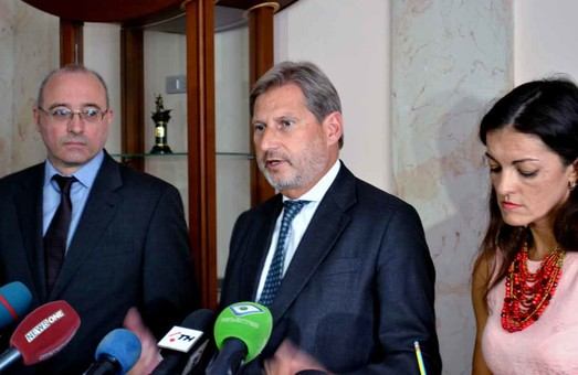 Євросоюз виділить Харківській області 1,7 мільйона євро