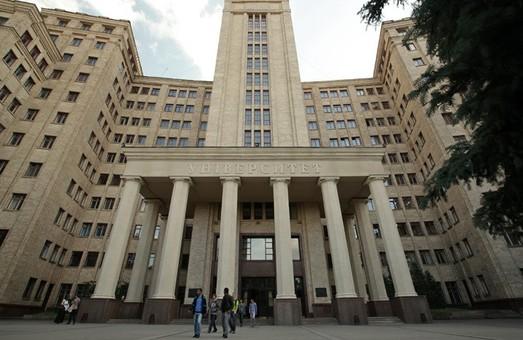 Чотири харківські ВИШі потрапили в ТОП-30 вищих навчальних закладів України