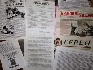 Що знайшли при обшуку у харківських «тітушок»: коментарі МВС (фото)