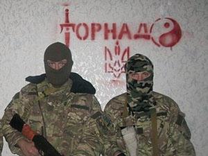У Лисичанську затримані два кілери з «Торнадо»