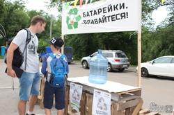 В Харкові стартував «KHARKIV URBAN FEST»