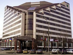 «Телефонний террорист» повідомив про мінування центрального офісу «Приватбанку» в Дніпропетровську