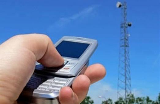 «Международный» оператор связи Лугаком