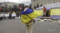 В Харкові пройшов мітинг на підтримку «Правого сектора»