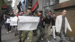 Після мітингу харків'яни влаштували ходу до будівлі МВД