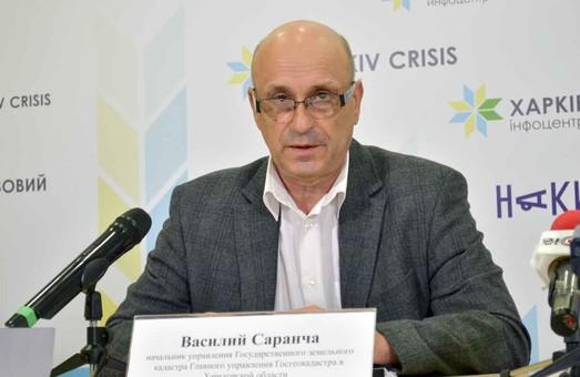 Василь Саранча, начальник управління земельного кадастру
