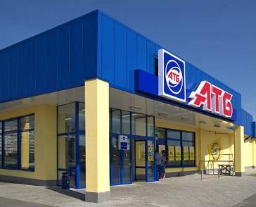 супермаркет атб