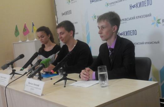 Харківські студенти проти створення «кишенькової» ради
