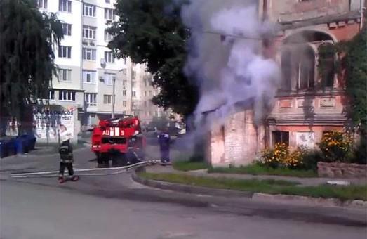 пожежа на пролетарській
