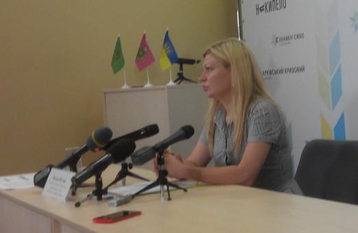 Наталія Фастова