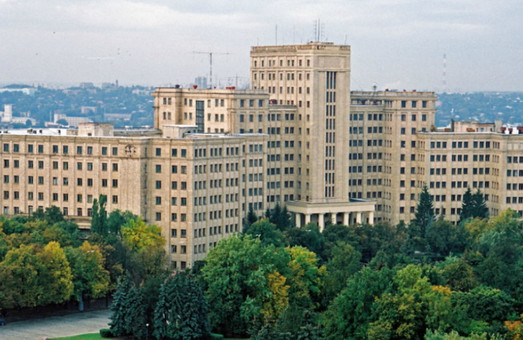 університет каразина