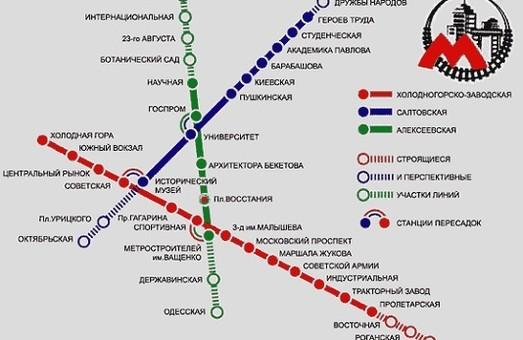 будівництва зеленої гілки метро харкова у напрямі одеської