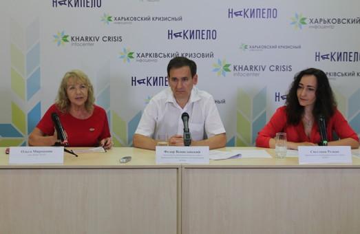 Представники ХГЛП розповіли про свої головні цілі