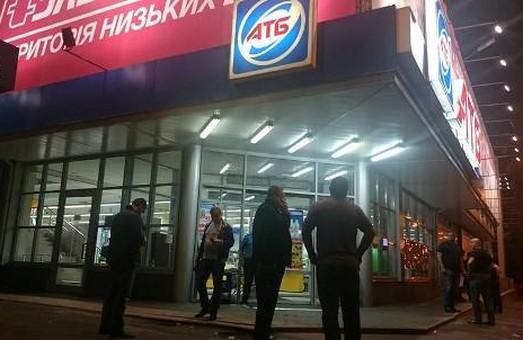 вбивство у супермаркеті АТБ