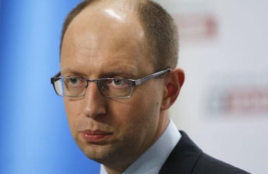 яценюк збирається дати прочухана губернатору