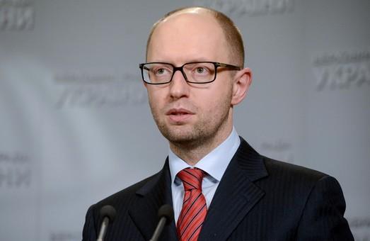 яценюк дав прочухана губернатору
