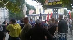 У Харкові протестували проти представників опозиції