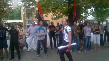 мітинг проти опозиції