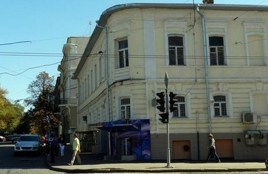 офіс Добкіна