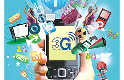 3 G інтернет