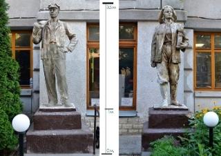 скульптури біля коледжу