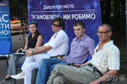 В парку Шевченка обсудили новий закон в сфері ЖКГ (фото)