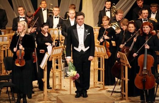 Музиканти симфонічного оркестру «Віртуози Слобожанщини»