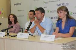 На Харківщині стартує проект «Ecolanding»